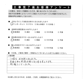 戸田 川口市 窓修理 玄関ドアリフォーム テーエムダブル